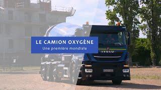 Le camion-toupie GNV Oxygène en vidéo