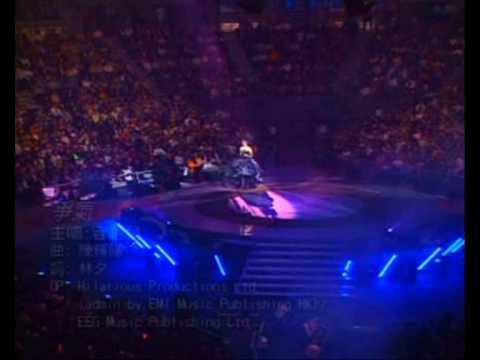 容祖兒 - 爭氣 萬人大合唱 (2003 Show Up 演唱會)