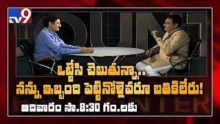Prudhvi Raj in Encounter with Murali Krishna: promo..