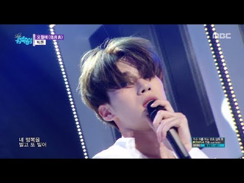 [HOT] VICTON -  TIME OF SORROW , 빅톤 - 오월애 (俉月哀) Show Music core 20180609