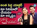Mama O Chandamama Actors Ram Karthik & Sana Makbul's Exclusive Interview -Talking Movies