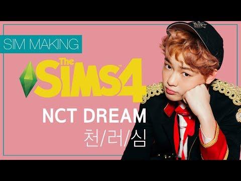 심즈4 : NCT DREAM 천러심 만들기 / The Sims4 : NCT DREAM CHENLE sim