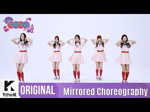 [Mirrored] APRIL(에이프릴)_'MAYDAY' Choreography(거울모드 안무영상)_1theK Dance Cover Contest