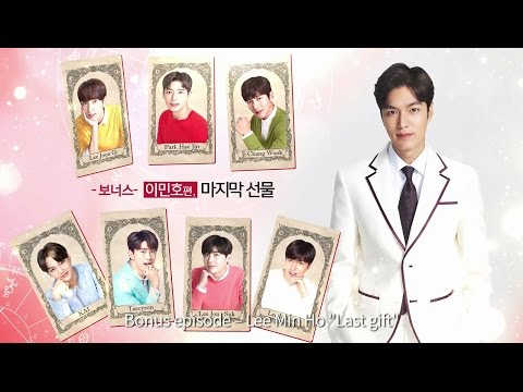 "[LOTTE DUTY FREE] 7 First Kisses (ENG) #8 Lee Min Ho ""Last gift"""
