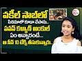 Narappa Fame Bujjamma Chaitra Best Words on Pawan Kalyan Vakeel Saab Movie || Venkatesh || Priyamani
