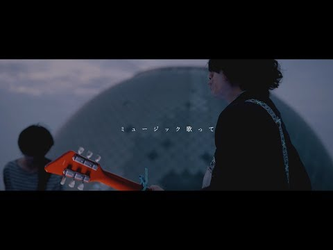 meh meh white sheeps「perm song」MV