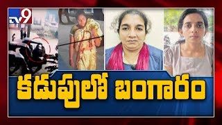 Two Women Caught For Hiding Gold In Stomach..