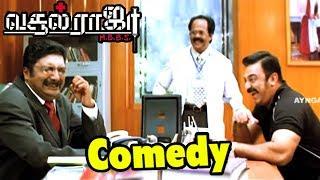 Vasool Raja MBBS full Comedy Scenes   Vasool Raja Comedy scenes   Kamalhasan full Comedy scenes