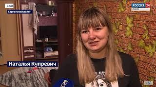 «Вести Омск» на канале «Россия-24», утренний эфир от 9 декабря 2020 года