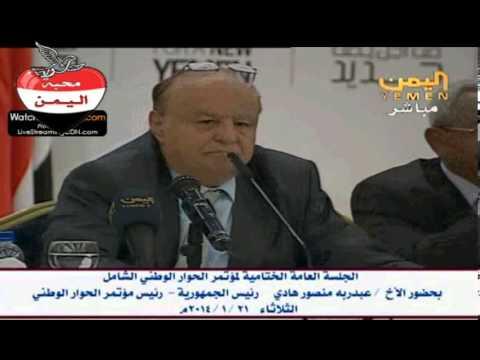 الرئيس اليمني يلوح بالعودة للمتارس ويهدد بقرارات حاسمة