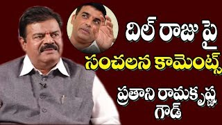 Pratani Ramakrishna Goud shocking comments on producer Dil..