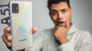 Samsung A51 | خليفه اشهر موبايل في السوق المصري - ...