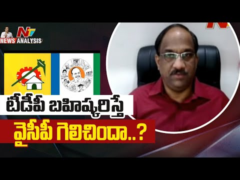 Prof K Nageshwar analysis on YSRCP victory in ZPTC, MPTC elections, TDP defeat
