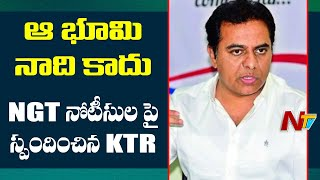 Telangana Minister KTR responds on NGT notices..