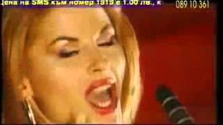 Руслан - Дърпай Шалтера