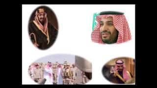 صاحب السمو الملكي الأمير محمد بن سلمان بن عبدالعزيز     -