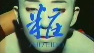 資生堂企業CM3