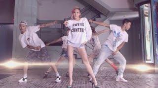 袁詠琳 Cindy Yen【Fly Tonight】MV Dance Ver.