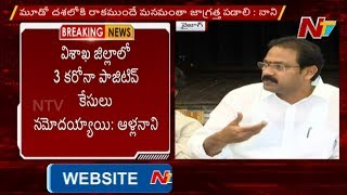 3 positive cases in Vizag, asks Chandrababu not to politic..