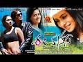 Ee Manase Full Movie - 2018 Telugu Full Movies - Kishan Prasad, Deepika Das
