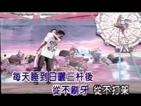 大陸歌手-香香-豬之歌(KTV) 1.mpg