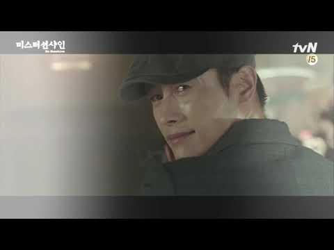미스터션샤인 OST Part 5 (Mr.SunShine)_멜로망스(MeloMance)_좋은날(GoodDay)_유진&애신