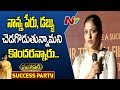 Swapna Dutt speech at Mahanati success fete