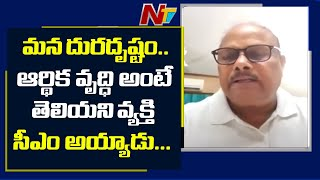 CM Jagan lacks economic expertise: Yanamala..