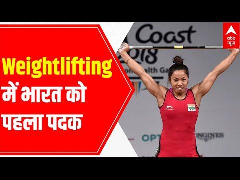 Tokyo Olympics 2021: Chanu Saikhom Mirabai makes history; WINS silver medal