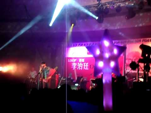 20110812 李治廷One Night Band演唱會-(2) You're My Everything