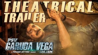 Garuda Vega Trailer is out- Rajasekhar, Pooja Kumar, Shrad..