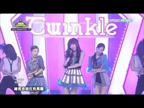 [LIVE 繁中字] 120508 TaeTiSeo (SNSD)  - Baby Steps + Twinkle