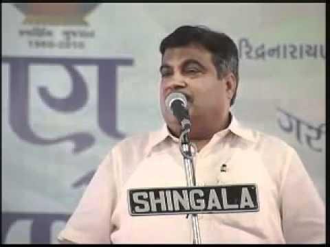 Garib Kalyan Mela, Porbandar: Sh. Nitin Gadkari