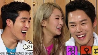Happy Together S3 Ep.333