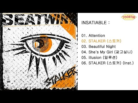 [Full Album] BEAT WIN (비트윈) - INSATIABLE [1st Mini Album]