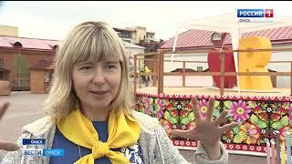 В столице Прииртышья отметили День омича
