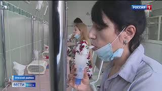 Первые пациенты реабилитационного центра в Красноярке идут на поправку