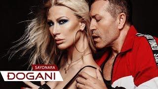 DJOGANI - Sayonara - Official video + Lyrics
