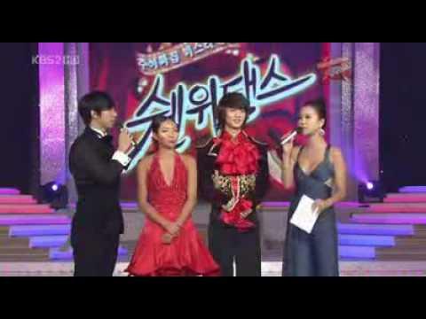SHINee - minho (Shall we dance)