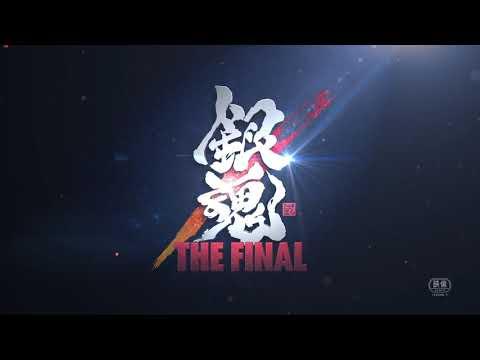 映画『銀魂 THE FINAL』90秒予告 2021年1月8日公開