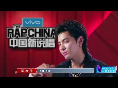 中國嘻哈圈到底為什麽容不下吳亦凡呢?