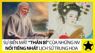 Sự Biến Mất Bí Ẩn Của Tây Thi Và Những Nhân Vật Nổi Tiếng Lịch Sử Trung Hoa