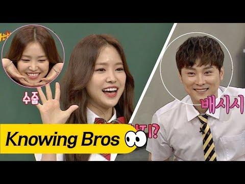 [선공개] A-Pink 나은(Na Eun), 경훈(Kyung Hoon)이 나한테 빠지면 어떡하지? (헷)♥ 아는 형님(Knowing bros) 81회