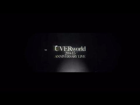 UVERworld 「20&15 ANNIVERSARY LIVE 2020.06.06 Digest」