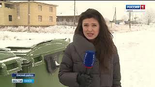 Недовольство мусорной реформой высказали жители села Надеждино в Омском районе