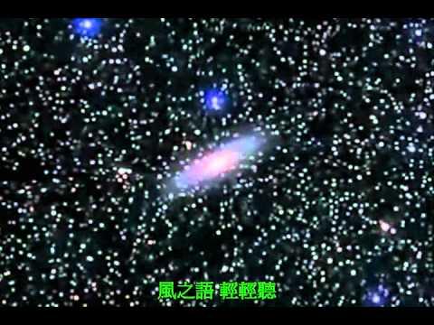 星* - 關正傑 鄧麗君 (Lyrics)