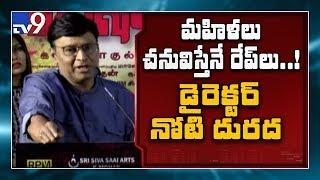 Director Bhagyaraj makes misogynistic speech over the crim..