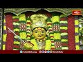 మహిషాసురమర్దిని దేవి అలంకారం | Mahisasuramardini Devi Alankaram | Dussehra 2020 | Bhakthi TV