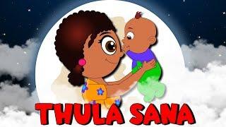 Thula Sana   Popular Zulu Lullaby   Thula Baba   South African Lullaby Hush Little Baby