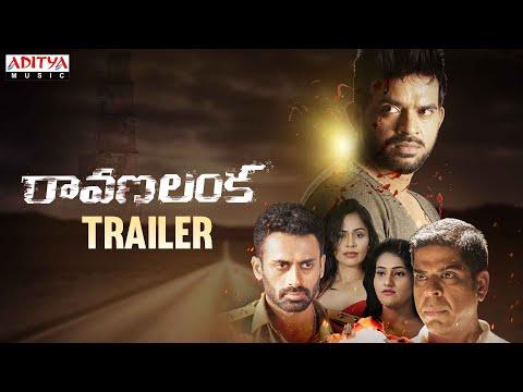Ravana Lanka Telugu trailer - Murali Sharma, Devgill, Krish, Ashmitha